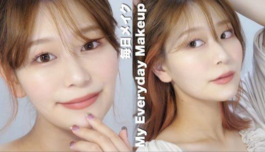 最近のお気に入り毎日メイクよ🥺My Everyday Makeup by 桃桃