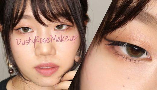 【一重メイク】アンニュイ&ミステリアスなムードのくすみローズカラーメイク🥀|Dusty Rose Makeup【monolid】