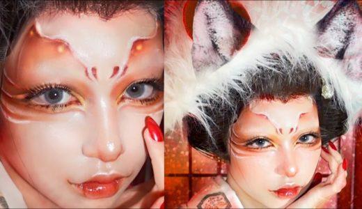 【コスプレ】メイク動画/狐メイク[毎日メイクにも使える盛れ技紹介]・Cosplay makeup[Japan]【整形級】