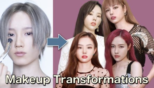 BLACKPINK All Members Makeup TransformationsTutorial | AmaterasuEVE