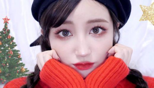 🎄クリスマスメイク🎄【中華メイクver.】|Christmas Makeup 🎅🏼🎂
