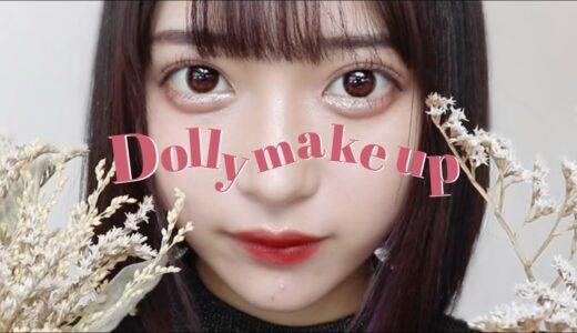 【ドールメイク】わしはお人形さんになりたいんじゃー!