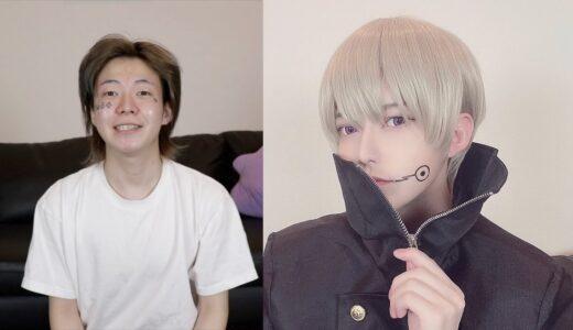 【呪術廻戦 狗巻棘】俺こそがブス界の希望【コスプレメイク】Jujutsu Kaisen Cosplay Makeup(same person )
