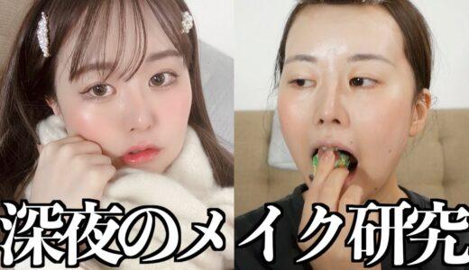 韓国アイドルにハマりかけの女がそれっぽいメイクしました